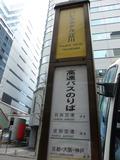 高速バスのりば(1階正面玄関前)