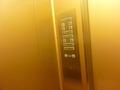 エレベーター内の案内板(本館)