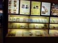 イベントのパンフレット展示スペース