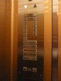 エレベーター内部(行き先階ボタン)
