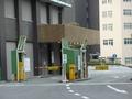 ホテルの駐車場出入り口ゲート(駐車券発券所・料金所)