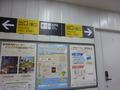 高津駅では、西口に出ましょう