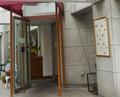 レストラン入口(外から直接入れます)