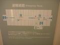廊下に避難経路図が貼ってあります