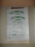 ランドリーバッグ