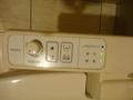 3階共用シャワートイレの機能はおしり洗浄のみ