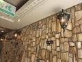 木化石(ぼっかせき)の内壁