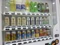 飲み物の自販機の値段は良心的