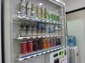 自販機の缶ジュース類は100円、安い!