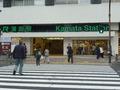 繁華街をぬけるとそこはもう蒲田駅前の横断歩道