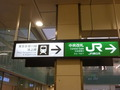 JR蒲田駅なら中央改札が便利です