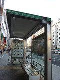 目の前の「四谷1丁目」バス停