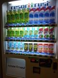 館内のソフトドリンク飲料自販機