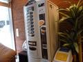 ドトールコーヒーの自販機