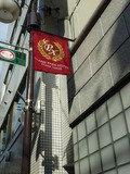 ホテルの赤い目印の旗