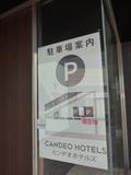 駐車場の案内(玄関横に掲示あり)