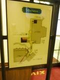 クアプラザの位置を示す案内板