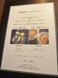 中華レストランのお手軽ランチメニュー