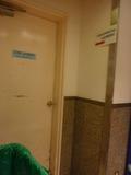 コインランドリーがあります(本館1階)