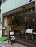 ホテル1階の喫茶 Cafe Lounge Heimat