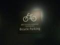 自転車駐輪場「Bicycle Parking」のお部屋
