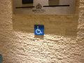正面玄関の車椅子マーク