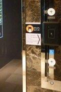 セキュリティー・エレベーターです