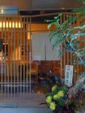 寿司店「微小魚」