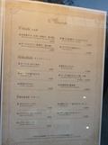 鉄板焼「獅子丸」 お食事、サイドディッシュ、デザートのメニュー