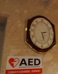 AED設備とフロントの時計
