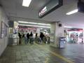 改札の様子(最寄りの祐天寺駅)