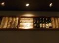店内の装飾(ワインボトルの飾り)