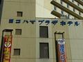 クリーム色に青い文字が目立つ外壁