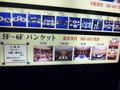 ホテル前の看板(ホテル宴会場)