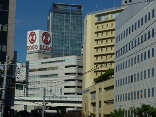 横浜そごうがホテル横に見えます!