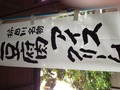 柿田川でのひとこま