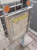 三島駅から