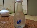 和食に合うのは、日本酒!