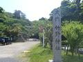 宿から車で5分 竹野神社