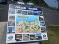 経ヶ岬 最寄り駐車場内の案内図