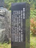宿から1㎞くらいのもみじ公園