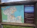 丹後半島 宮津市舞鶴市周辺の大まかな地図