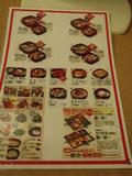 お寿司のルームサービス