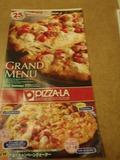 ピザのルームサービス