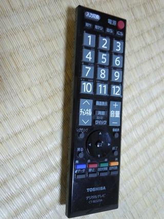 テレビ リモコン