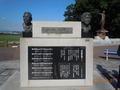 石原裕次郎の歌碑
