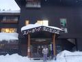 建物1階 スノボ・スキーのレンタルショップがあります。