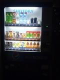 大浴場の横 湯あがりの飲み物用に自販機あります。