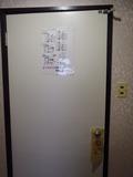 入口ドア 内側