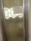 脱衣所から浴場へのドア